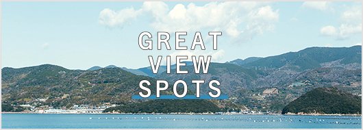GREAT VIEW  SPOTS 愛南町の名所20選